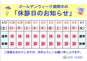 9DFCA692-3A53-435C-9236-5C816955848F