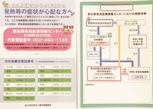 D48C2834-03BD-4762-8BCB-9F66DD623551