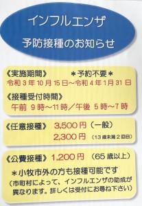 09AE1347-4A09-458E-8378-358D535E0C2E